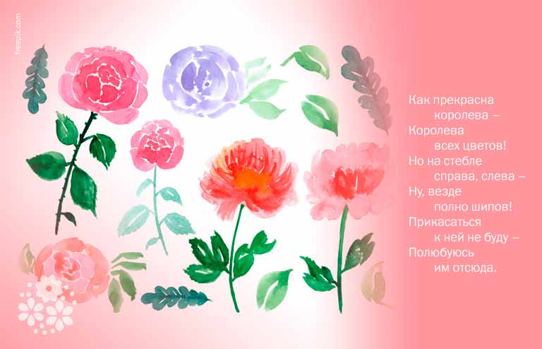 Сложные загадки про цветок розу