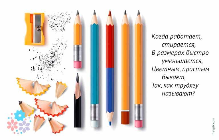 Загадки про карандаш для детей 6-7 лет
