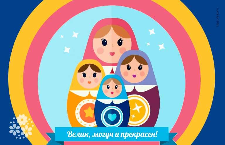 Загадки про русский язык для детей