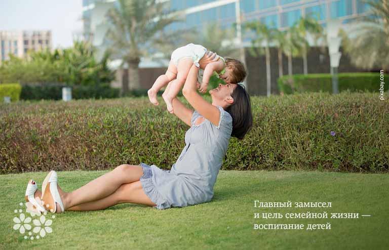 Красивые цитаты про семью и детей
