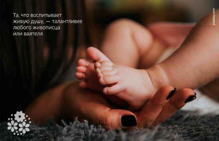 Цитаты великих людей про маму