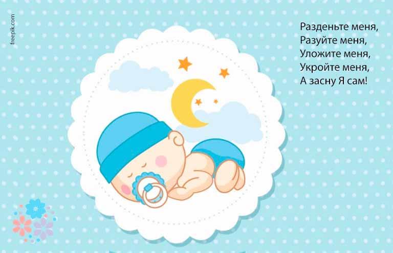 Детские потешки для самых маленьких от 0 до 6 месяцев