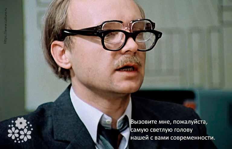 Цитаты Анатолия Ефремовича Новосельцева из «Служебного романа»