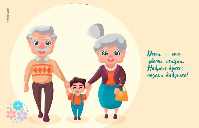 Статусы про детей и родителей со смыслом