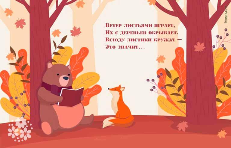Загадка падают с ветки золотые монетки https price ru отзывы
