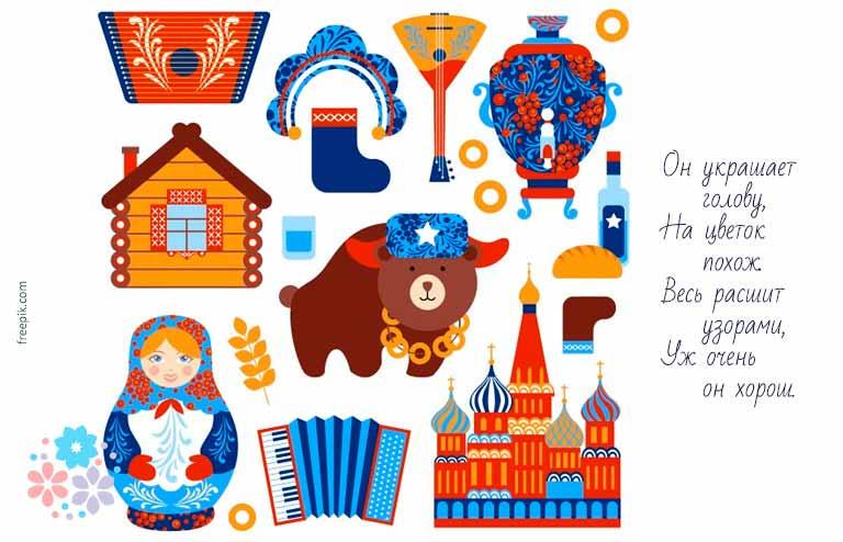 Загадки про русскую народную и старинную одежду