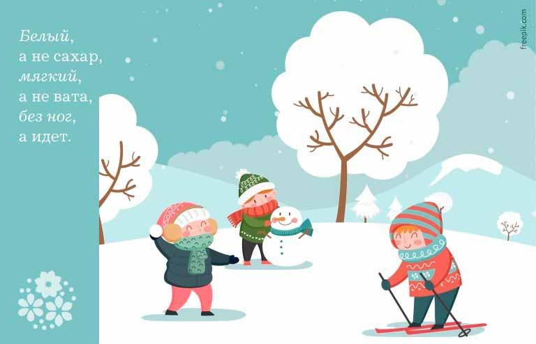 Народные загадки про снег для детей