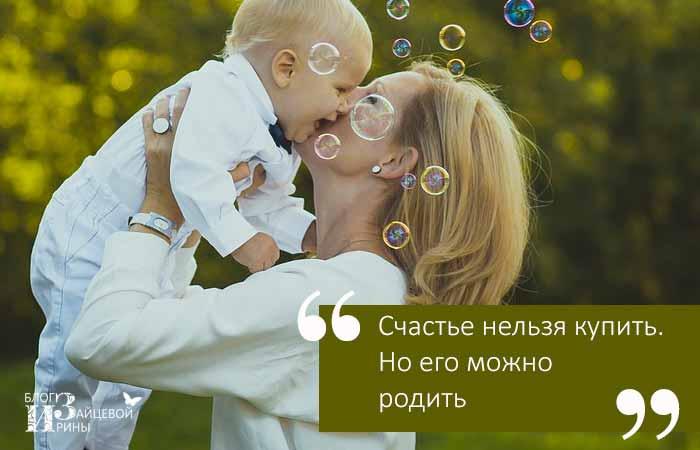 Цитаты великих и известных людей про детей со смыслом