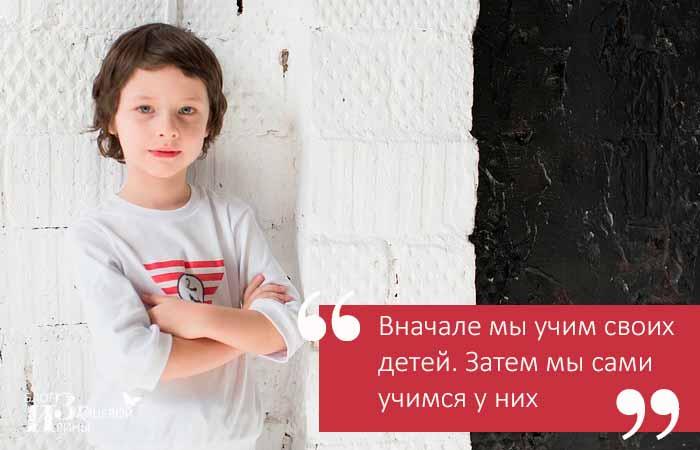 Красивые цитаты про детей и счастье
