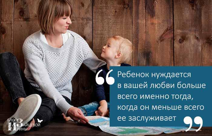 Цитаты о любви к детям
