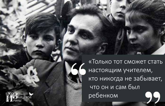 Цитаты про детей и родителей