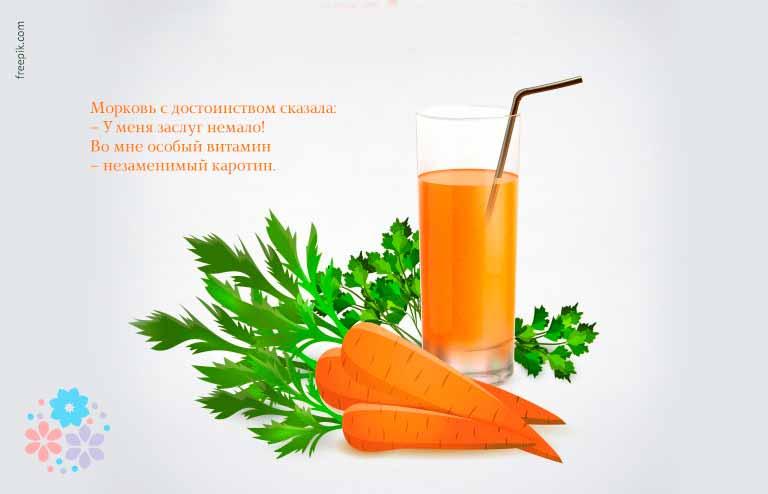 Стихи про морковь для детей 5-6 лет
